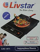 Индукционная плита настольная. Сенсорно-электронная новая модель второго поколения, Livstar