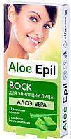 Воск для эпиляции лица Aloe Epil Elfa Pharm 12 полосок.