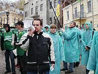 Митинги и массовки