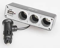 Разветвитель прикуривателя 3в1 + usb CS301