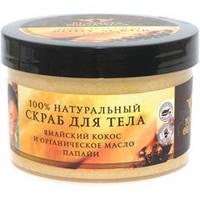"""Скраб """"Ямайский кокос и органическое масло папайи"""" Planeta Organica"""