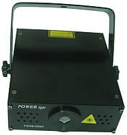 Лазер POWER light FSRG-008C