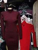 Теплое зимнее платье для женщин, разные цвета, 370/340 (цена за 1 шт. + 30 гр.)