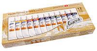 Набор масляных красок Ладога  12 * 18мл, фото 1