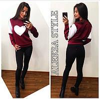 Женский модный костюм: свитшот с сердцем и лосины (расцветки)