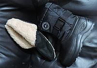 Сапоги зимние сноубутсы спортивные для рыбалки и повседневного ношения.  Съемный утеплитель. ec0b392982a
