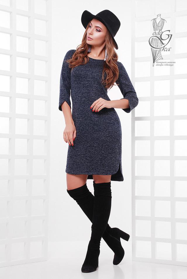 Синий цвет Ангорового женского платья Брилл