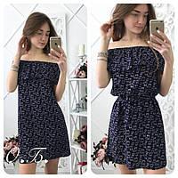 Женское красивое летнее платье из штапеля с поясом (6 цветов)