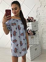 Женское стильное платье-трапеция из хлопка со спущенными плечиками (2 цвета)