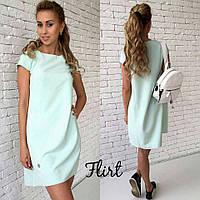 Женское модное повседневное платье трапеция (9 цветов)