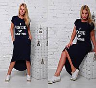 """Женское модное повседневное платье оригинального кроя """" Vogue"""" темно-синий, 42-46"""