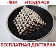 НЕОКУБ NEOCUBE серебро 5мм Originalsize игрушка конструктор магнитные шарики 216 нэокуб