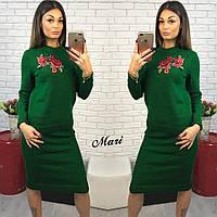 Женский модный вязаный костюм: свитер с вышивкой и юбка (5 цветов)