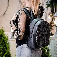 Женский кожаный рюкзак с отделкой из пайеток. Рюкзак 90351