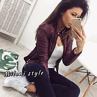 Женская стеганная куртка весна/осень (демисезон) (4 цвета)