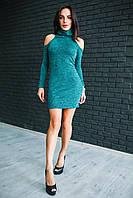 Женское теплое облегающее платье из ангоры с открытыми плечиками (3 цвета)