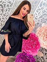 Красивое летнее платье с поясом и вышивкой (3 цвета) темно-синий