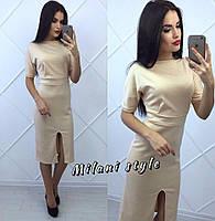 Женское трикотажное платье с разрезом спереди (4 цвета)