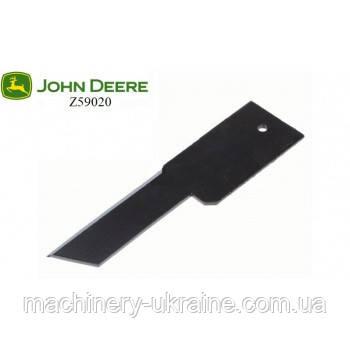 Противорежущий нож комбайна JOHN DEERE Z59020 (закаленный)