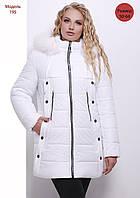 Женская зимняя удлиненная куртка больших размеров (пальто)