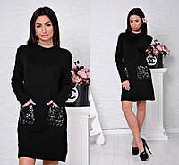 Теплое женское платье с карманами из пайеток  ( 2цвета)