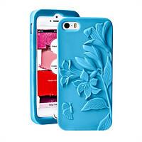 Чехол для iPhone 4/4S, цвет голубой, Эйвон, Avon, 33955