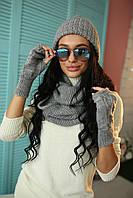 Женский теплый вязаный комплект: шапка, шарф-хомут и варежки (3 цвета) серый