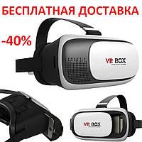VR Box 2.0 - 3D очки виртуальной реальности Originalsize шлем 3Д реальности окуляри віртуальної реальності, фото 1