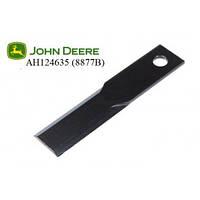 Молоток измельчителя комбайна John DeereAH124635 (8877B) (закаленный)