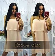 Женское модное легкое шифоновое платье (5 цветов)