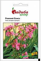 """Семена цветов Лихнис """"Розовый Блеск"""", 0.1 г, """"Садиба Центр"""", Украина"""