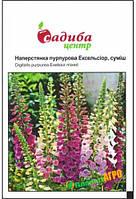 """Семена цветов Наперстянка пурпурная смесь, 0.2 г, """"Садиба Центр"""", Украина"""