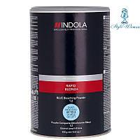 INDOLA RapidBlond BLUE Знебарвлюючий порошок 450 гр, INDOLA