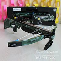 Арбалет стрелы на присосках, прицел, лазер, в кор-ке, 71-27-12см