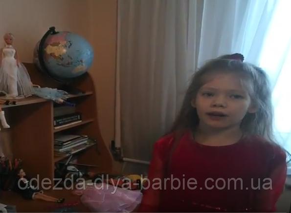 Видео от благодарных покупателей