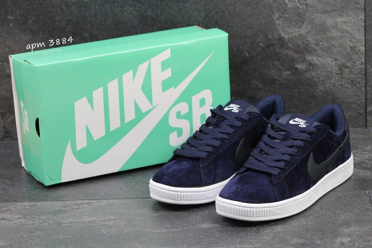 Мужские кроссовки Nike SB замшевые темно синие