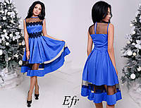 Платье нарядное женское. № 244 в разных расцветках