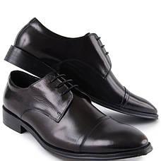 Качественные мужские туфли оптом и в розницу