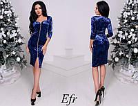 Платье женское стильное мод. № 227 (бархат муар) в 6 расцветках