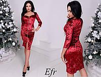 Платье женское нарядное красного цвета.Мод. № 227 (бархат муар) в 6 расцветках