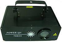 Лазер POWER light FSRG-010