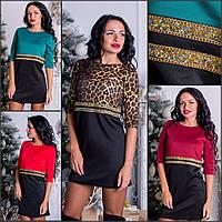 Женское модное платье с украшением на талии (4 цвета)