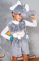 """Детский карнавальный костюм """"Слон"""" мех, фото 1"""