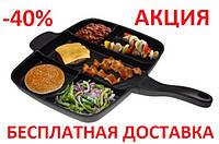MAGIC PAN Антипригарная сковорода на 5 секций универсальная гриль барбекю мангал
