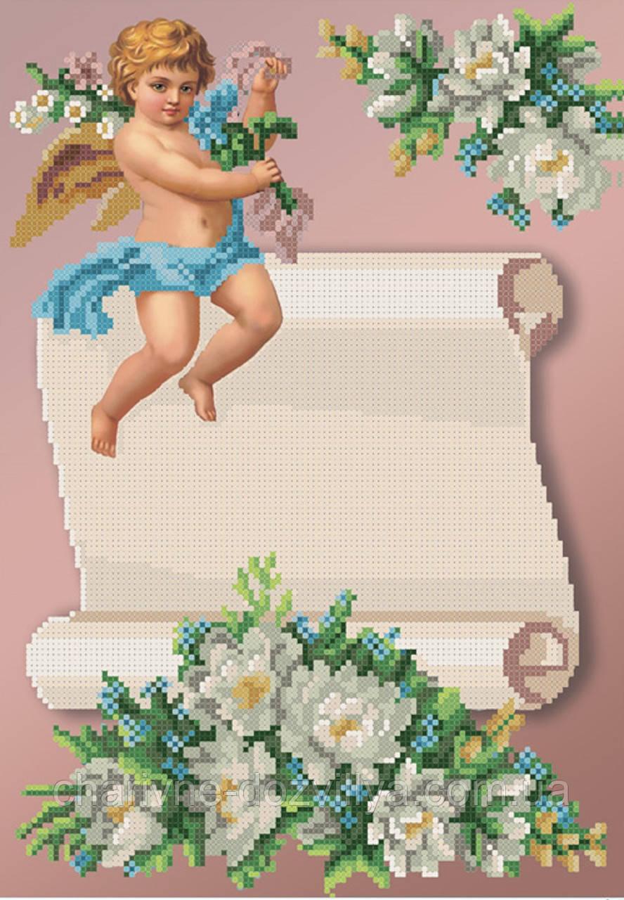 """Схема для вишивки бісером на атласі """"Ангелок з квіточкою. Для дівчаток"""""""