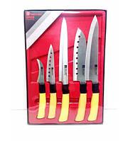Набор Ножей (5 Предметов)