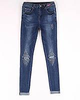 Женские демисезонные джинсы стретч 0126 (25-30, 6 ед.) Benfish, фото 1