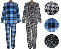 Пижама мужская махровая 03212-1 Графика для сна и дома, р.р.42-58