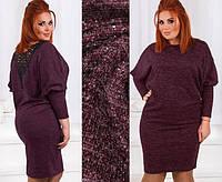 Женское платье ангора с люрексом Кимберли / размер 44-46, 48-50, 52-54 / батальное / цвет бордо