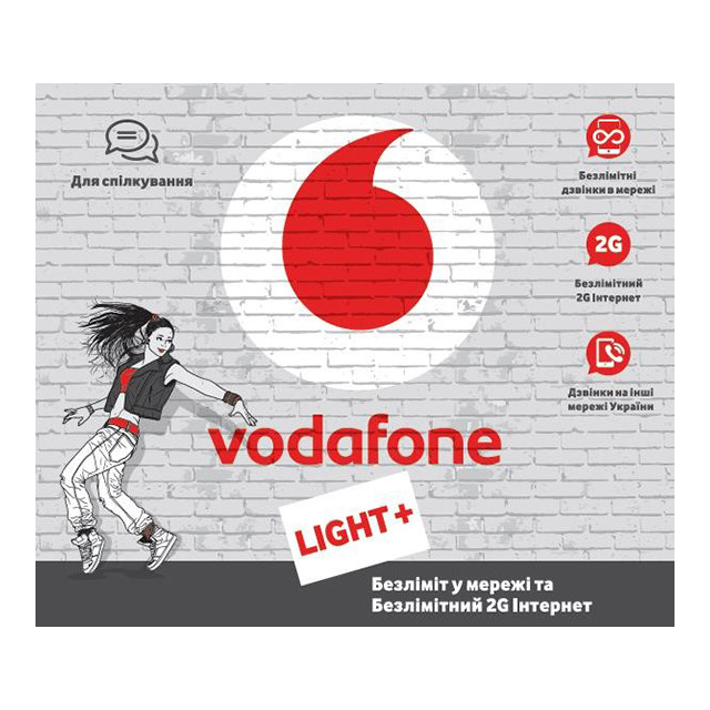 Стартовый пакет VODAFONE Light+
